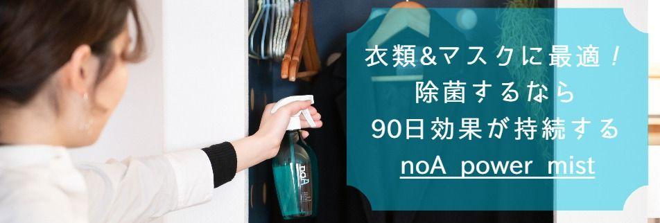 【さぁ、ノンプラ生活。】プラナシスタ〜ノンプラスチック専門ECOストア